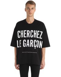 Etudes Studio - T-shirt Oversize In Jersey Di Cotone - Lyst