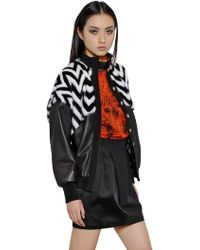 Emanuel Ungaro - Mink And Nappa Leather Jacket - Lyst