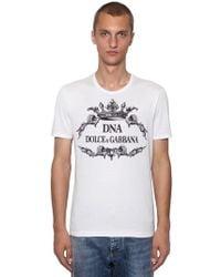 Dolce & Gabbana - T-shirt In Jersey Di Cotone - Lyst