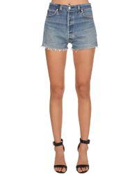 RE/DONE - Side Zipped Levi's Vintage Denim Shorts - Lyst