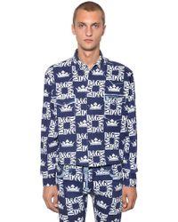 Dolce & Gabbana - Camicia In Denim Di Cotone - Lyst
