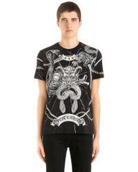 Just Cavalli - Universe Printed Cotton Jersey T-shirt - Lyst