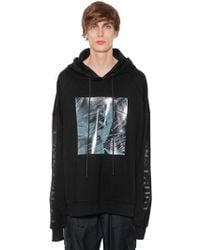 Juun.J - Hooded Printed Cotton Sweatshirt - Lyst