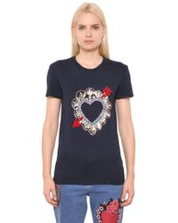 House of Holland - T-shirt In Jersey Di Cotone Ricamo Cuore - Lyst