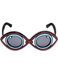 Yazbukey - Eye Shape Acetate Sunglasses - Lyst
