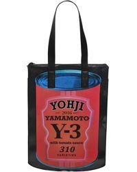 Y-3 - Can Printed Polyurethane Zip Bag - Lyst