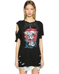 DIESEL - Oversize Skull Printed Jersey T-shirt - Lyst