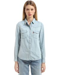 Levi's - Western Style Cotton Denim Shirt - Lyst