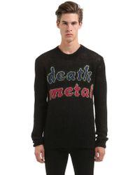 McQ - Death Metal Wool Mohair Sweater - Lyst