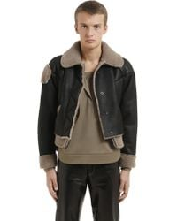 Vejas - Cropped Shearling Jacket - Lyst