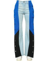 Filles A Papa | Patchwork Denim & Techno Track Pants | Lyst