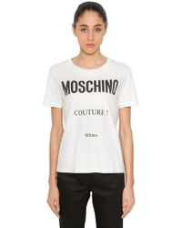 Moschino - Couture! Printed Cotton Jersey T-shirt - Lyst