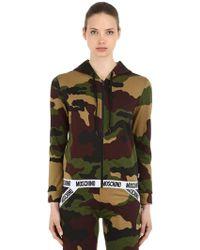 Moschino - Camouflage Zip-up Sweatshirt Hoodie - Lyst