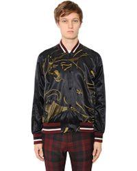 Valentino - Panther Intarsia Satin Souvenir Jacket - Lyst