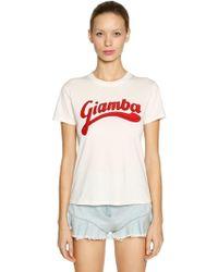 Giamba - Logo Printed Cotton Jersey T-shirt - Lyst