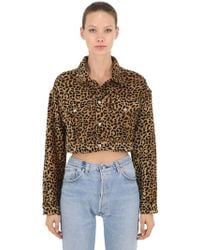 RE/DONE - Animalier Cropped Jacquard Jacket - Lyst