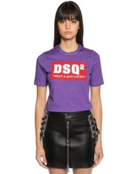 DSquared² - Dsq2 Print Cotton Jersey T-shirt - Lyst