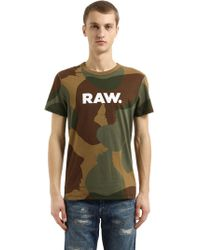 G-Star RAW - Zost Mbc Camo Print Jersey T-shirt - Lyst