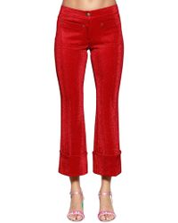 Marco De Vincenzo - Flared Lurex Pants - Lyst