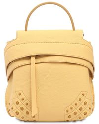 Tod's | Mini Wave Gommini Leather Backpack | Lyst
