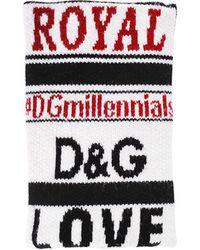 Dolce & Gabbana - |dgmillennials Jacquard Wool Cuffs - Lyst