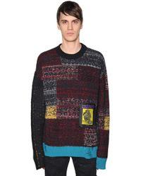 DIESEL - Patchwork Wool Blend Knit Jumper - Lyst