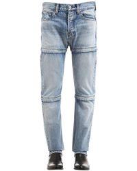 Balenciaga - Jeans In Denim Lunghezza Regolabile - Lyst