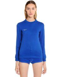 Givenchy - Logo Detail Printed Jersey Sweatshirt - Lyst