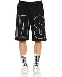 MSGM - Maxi Logo Embroidered Fleece Shorts - Lyst