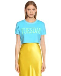 Alberta Ferretti - Tuesday Cotton Jersey Cropped T-shirt - Lyst