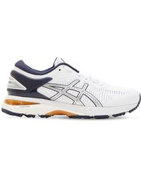 Asics - Naked Gel-kayano 25 Sneakers - Lyst