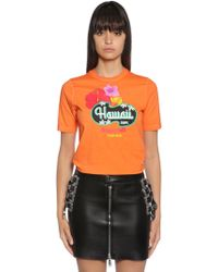 DSquared² - Hawaii Print Cotton Jersey T-shirt - Lyst