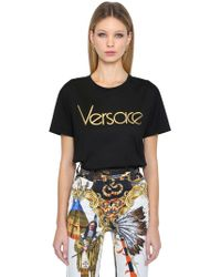 Versace - T-shirt In Jersey Di Cotone - Lyst