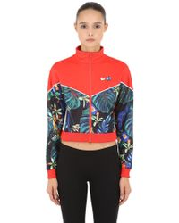 Nike - Floral Cropped Track Jacket - Lyst