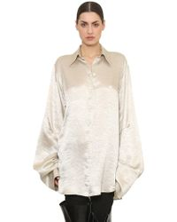 Ann Demeulemeester - Camicia Oversize In Raso - Lyst
