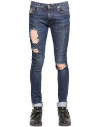 April77 - 16cm Joey Mick Destroyed Denim Jeans - Lyst