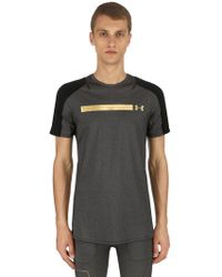 Under Armour - Perpetual Printed Fitted T-shirt - Lyst