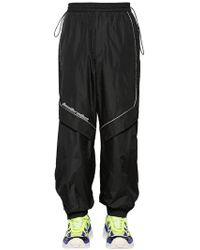 Juun.J - Nylon Pants W/ Zips & Piping - Lyst
