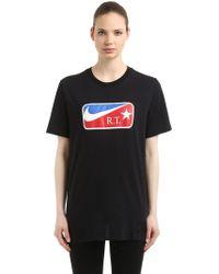 Nike - Lab X Rt Heavy Cotton Jersey T-shirt - Lyst