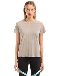Under Armour - Misty Cotton Blend T-shirt - Lyst