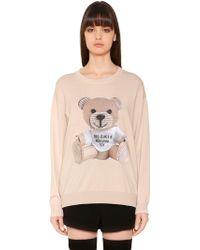 Moschino - Wool Knit Jumper W/ Cardboard Bear - Lyst
