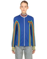 Gucci - Zip-up Techno Blend Track Jacket - Lyst
