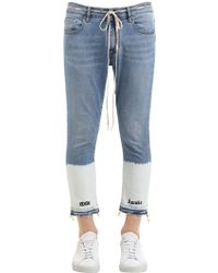 Represent - Wide Awake Stone Washed Denim Jeans - Lyst