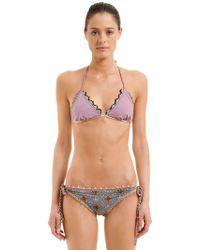 Anjuna - Reversible Bikini - Lyst
