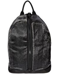 Giorgio Brato - Shiny Laser-cut Leather Backpack - Lyst