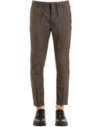 Antonio Marras   17cm Wrinkled Twill Pants W/ Zips At Hem   Lyst