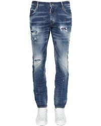 DSquared² - 17cm City Biker Cotton Denim Jeans - Lyst