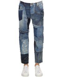 Dolce & Gabbana - Jeans Baggy In Denim Patchwork - Lyst