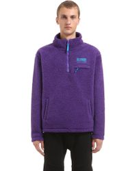 BBCICECREAM - Oversized Half Zip Fleece Pullover - Lyst