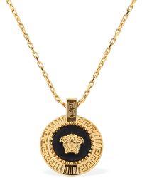 Versace - Enameled Round Medusa Necklace - Lyst
